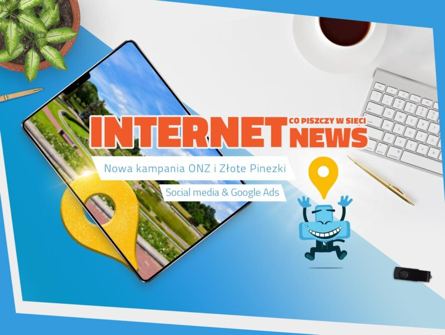 <br>📰Internet News #12